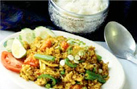 Chicken Curry Fried Rice